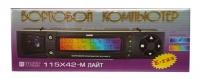 Бортовой компьютер  ШТАТ 115 X-42 M