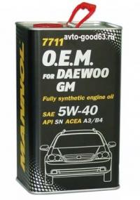 MANNOL 7711 O.E.M. DAEWOO, UZ-DAEWOO, GM 5W-40