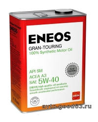 ENEOS GRAN - TOURING 100% SYNTHETIC 5W-40 API-SM