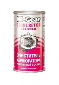 Очиститель карбюратора Hi-Gear CARBURETOR CLEANER HG3205