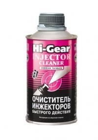 Очиститель инжекторов быстрого действия (на 60 л) INJECTOR CLEANER HG3216