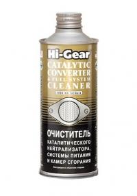 Очиститель каталитического нейтрализатора, системы питания HG3270