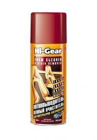 Пенный очиститель и пятновыводитель (аэрозоль) Hi-Gear HG5200