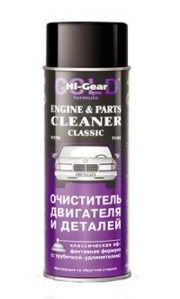 Очиститель двигателя и деталей HG5381