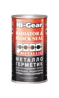Металлогерметик для ремонта системы охлаждения HG9037