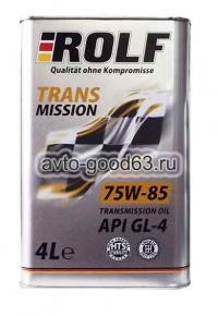 ROLF транс 75w85 п/синт GL-4 4л.