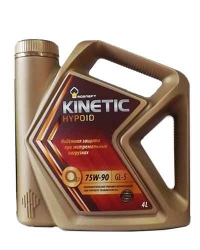 Роснефть Kinetic Hipoid 75w90 GL-5  п/синт. 4л.