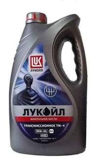 Лукойл транс ТМ-4 4л./2108/