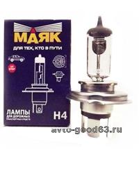 Лампа  для автомобильных фар МАЯК