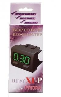 Бортовой компьютер  ШТАТ  Х1-P