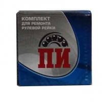 Р/к рулевой рейки ВАЗ 2108-2110