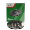 Тормозные диски 2110-3501070