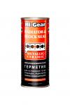 Металлокерамический герметик системы охлаждения HG-9043