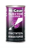 Очиститель инжекторов быстрого действия HG3215