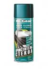 Очиститель стекол (аэрозоль) Hi-Gear HG5622