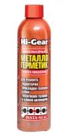 Монофазный металлогерметик для ремонта системы охлаждения HG9048