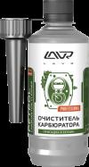 Очиститель карбюратора LAVR: Ln2108