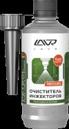 Очиститель инжекторов LAVR: Ln2109