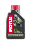 Моторное масло для 2-х тактных мотоциклов MOTUL 510 2T