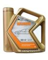 Rosneft Magnum Maximum 10W-40
