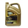 Нефтесинтез DYNAMIC HI-TECH 10W-40 API SG/CD