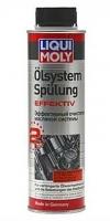 Эффективный очиститель масляной системы LIQUI MOLY Oilsystem Spulung Effektiv 7591