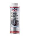 Герметик системы охлаждения LIQUI MOLY Kuhlerdichter 1997