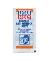 Синтетическая смазка для тормозной системы Bremsen-Anti-Quietsch-Paste LIQUI MOLY 7585