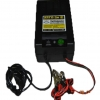 Автоматическое импульсное зарядное устройство Арго-3М