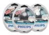 Philips X-treme Vision лампа для автомобильных фар