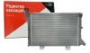 Радиатор охлаждения ВАЗ 21073-1301012-20 инжектор