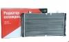 Радиатор охлаждения ВАЗ 2110 карбюратор