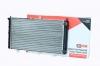Радиатор охлаждения ВАЗ 2170 ПРИОРА