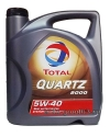 TOTAL QUARTZ  5W-40  API SN/CF